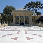 Escuela Básica Salvador Sanfuentes